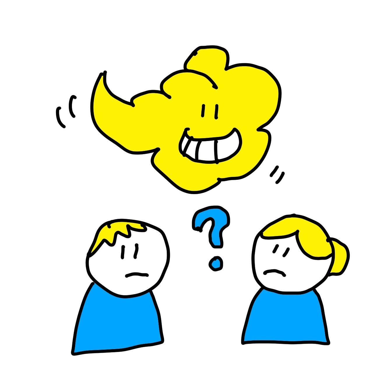 男性と女性どっちが体臭が強い?